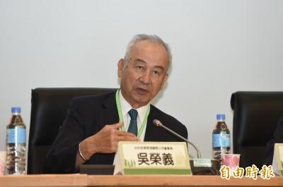 台杉增1席董事  董座改官股代表明年決定