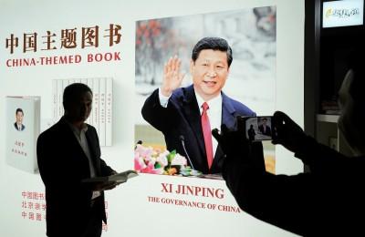 改革開放40年 彭博作家:中共忘了是誰讓中國崛起