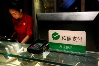 中國監控微信、支付寶  逾5萬人民幣明年要上報