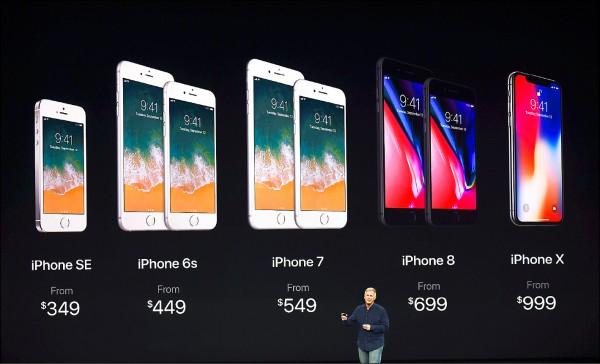 高通繳472億 確保德禁售iPhone7、8
