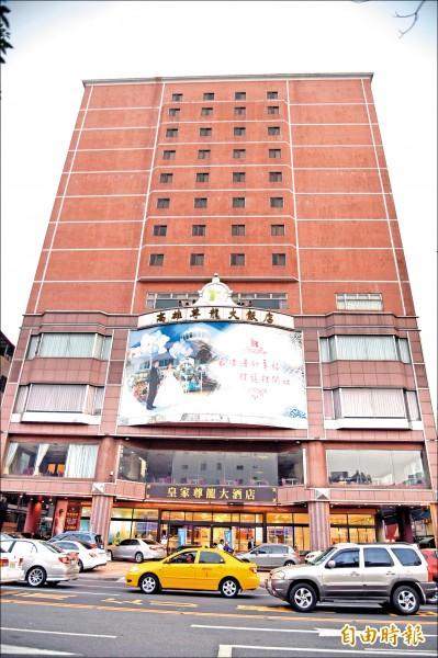 等不到韓市長說好的人潮…高雄尊龍飯店求售變法拍