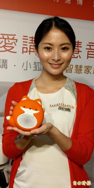 遠傳搶智慧音響市場 看台灣滲透率25%