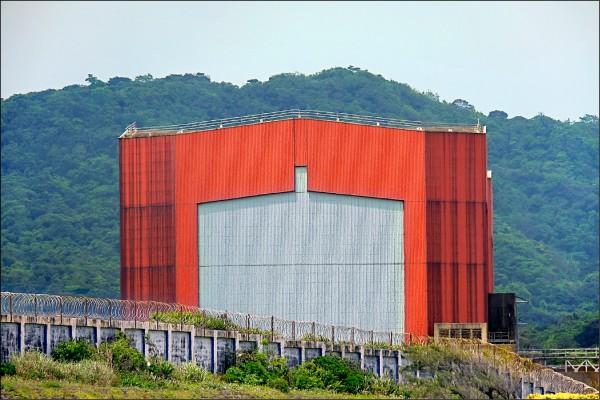 核二廠除役環評審查 環團籲核廢全改室內乾貯