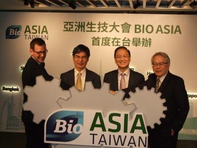 亞洲生技大會 今夏首度在台舉行