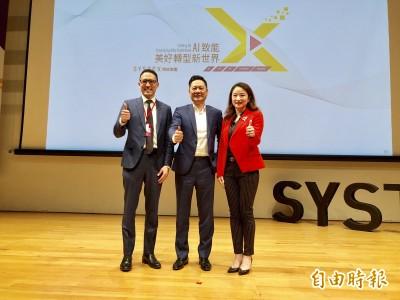 中國科大訊飛:台灣是人工智慧落地應用的寶島