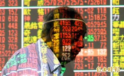 台股基金至去年底規模1539億元  月減1.16%