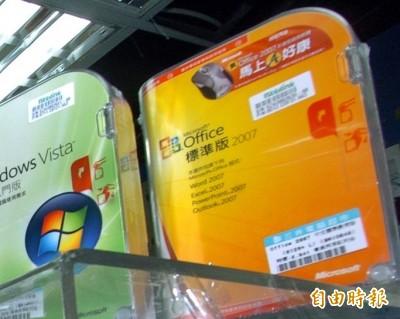 Windows 7將成歷史!台灣微軟宣佈明年終止支援