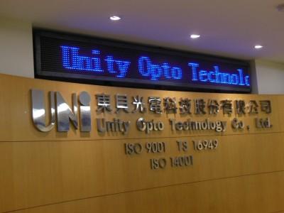 東貝強力發展Mini /Micro LED  今年第2季將量產