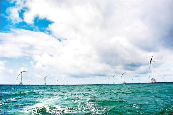 月底拍板 風電費率傾向5.35~5.45元