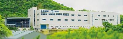 日本工具機大廠大隈 擬在台投資5.6億建新廠