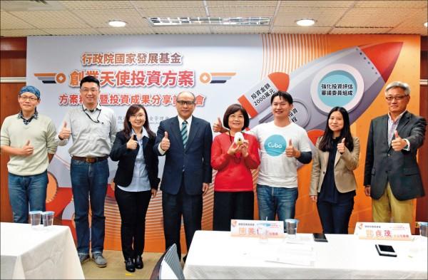台灣新創起飛 首隻獨角獸可望誕生