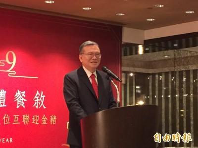 中華電信董座鄭優:會依市場狀況處分華航股票
