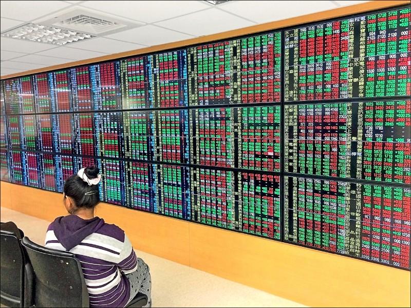 盤中零股交易 最快明年下半年上路