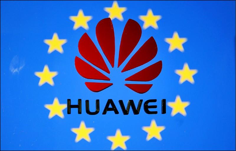 劍指中國 歐盟立法嚴審外國投資