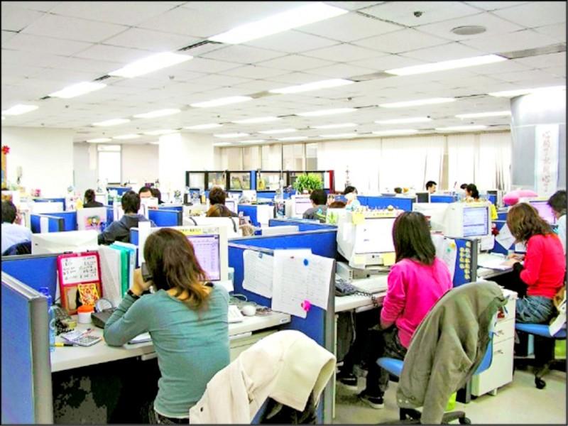 去年經常性薪資多2.57% 增幅18年最大