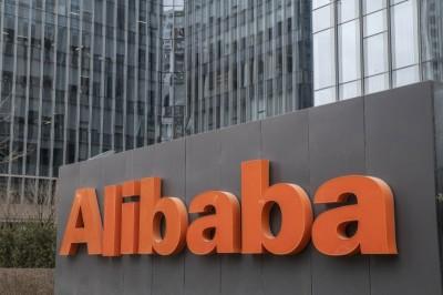 阿里巴巴入股中金公司 成為第3大股東