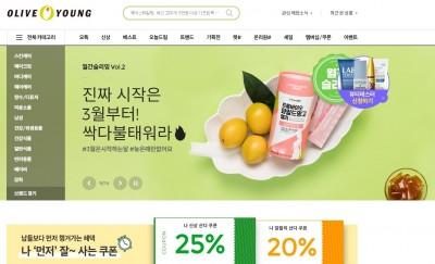 南韓美妝店龍頭中國碰壁 發展5年持續虧