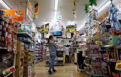 日本1月通膨仍不及目標 路透:未來恐缺乏刺激手段