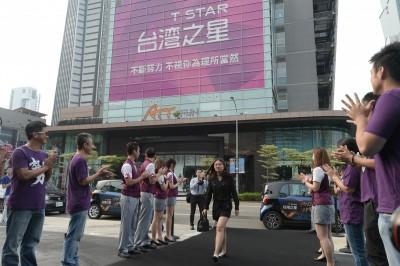 台灣之星攜手諾基亞 進軍5G時代