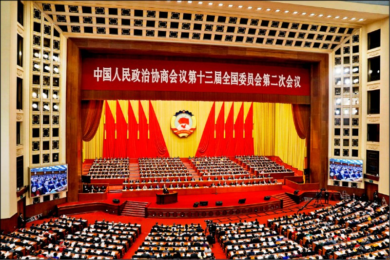 貿易戰壓力大 中國兩會速審外商法