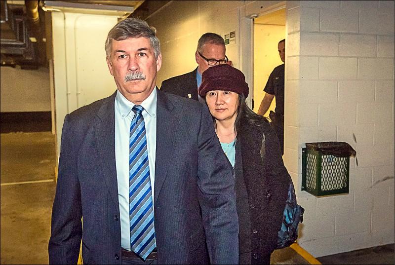 引渡案開庭前出招》華為公主控加國侵犯人權