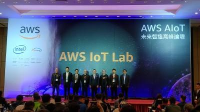 AWS在台設物聯網實驗室  看中的是這個