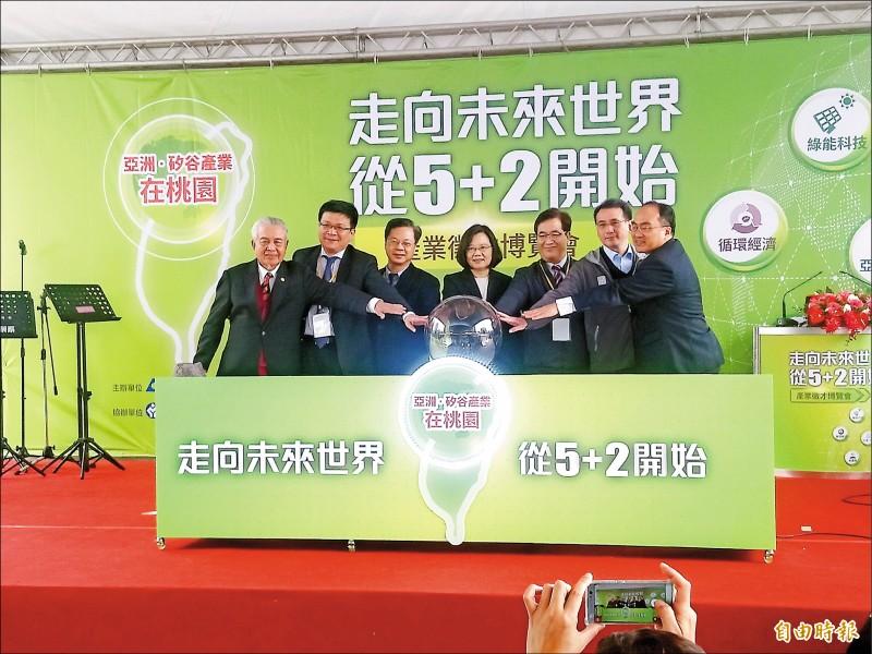 WEF報告 台灣並列全球4大創新經濟體 總統︰5+2方向正確 有階段性成果