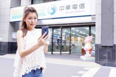 電信三雄2月每股獲利 中華電居冠