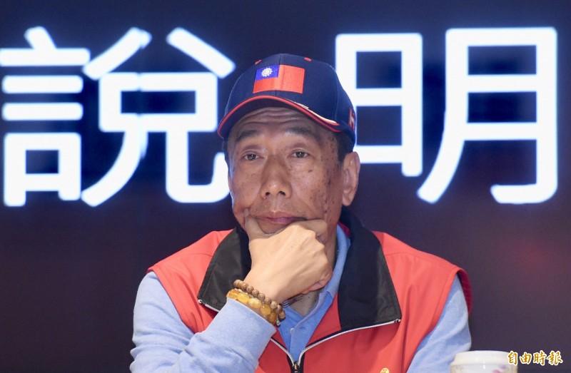 一月一變?鴻海郭董上月說沒承諾投資800億 今與高雄簽備忘錄...
