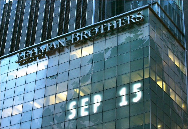 〈財經週報-投資趨勢〉ESG議題抬頭 主動發掘更多潛力企業