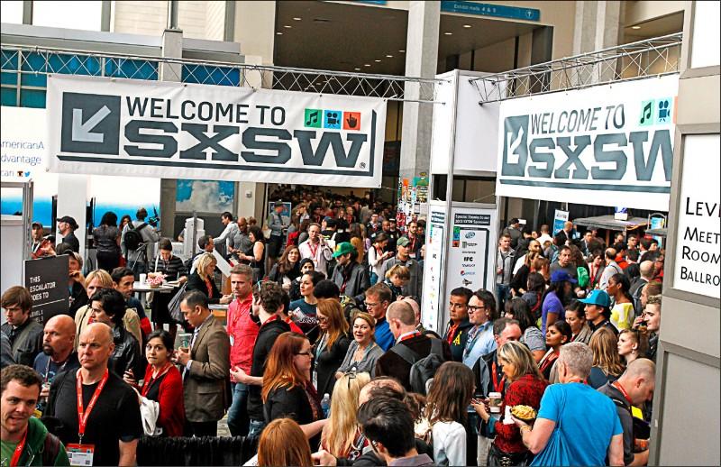 貿易戰寒蟬效應》美科技盛會SXSW 參展中企兩三隻