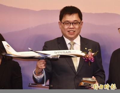 波音737 MAX 8墜機   張國煒這麼說