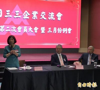 台灣難入區域經濟整合 陳美伶:中國阻撓 不是能力不夠