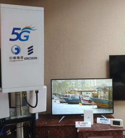 中華電信攜手宏達電、亞旭等 完成5G測試