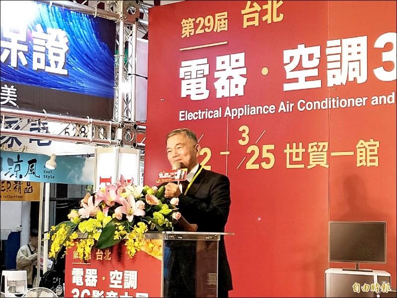 節能家電補助 手續再簡化