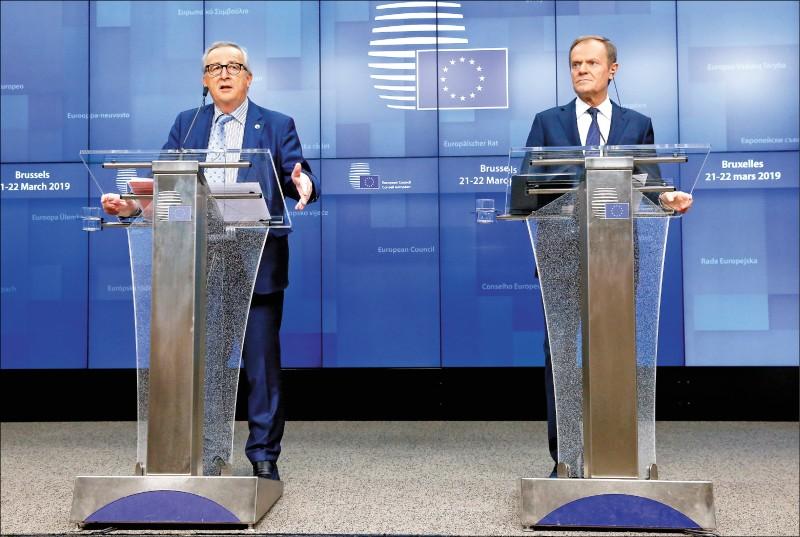 歐盟峰會 尋求對中更強勢戰略