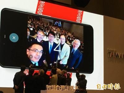 韓國瑜回台應說明  陳其邁:不應黑箱或密室座談