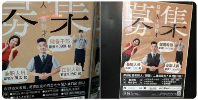 去中國工作待遇好?蔡依橙爆上海、台北起薪差很大