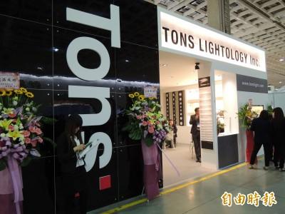 湯石照明公布3月營收 年增14.48%