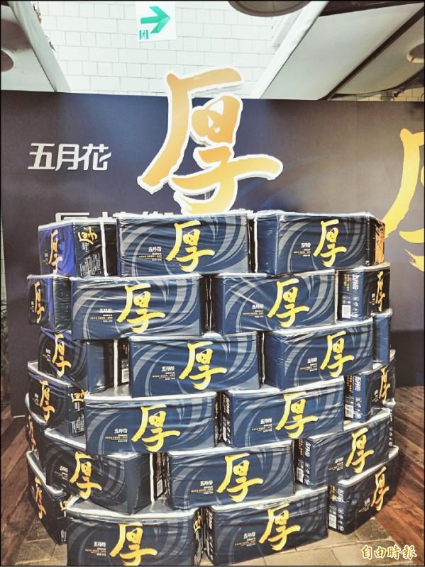 產品多元化 防「衛生紙之亂」重演