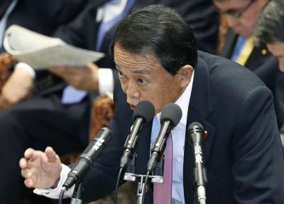恐弱化財政紀律 日本3決策者同聲抨擊「現代貨幣理論」