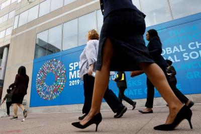 金融危機以來新低!  IMF下修全球經濟成長率