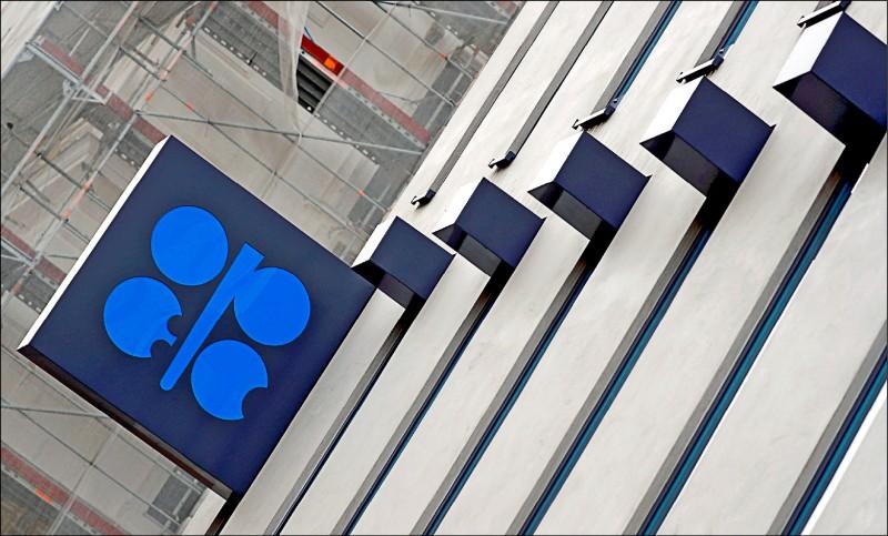 國際油價創5個月新高 專家:油市恐再動盪