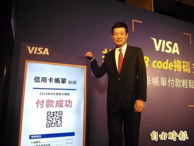 Visa調查:三成玩家天天參與電競遊戲  每月花費逾千元