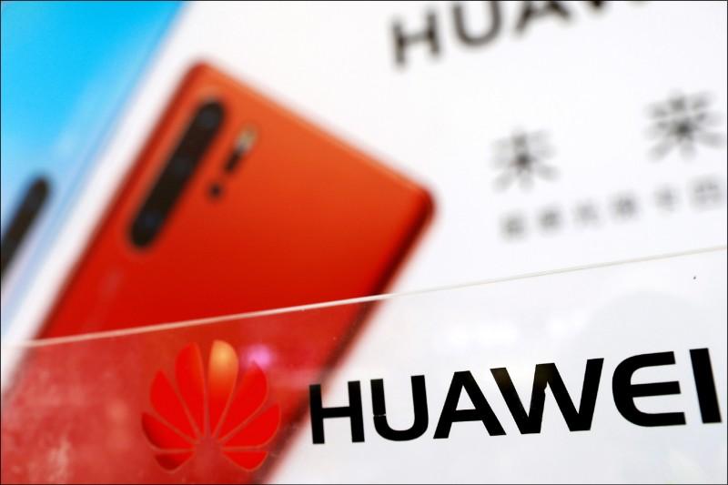 華為資安扣分 中國品牌信任度僅4成