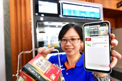 《科技與創新》引領零售業AI商機!工研院推無人商店