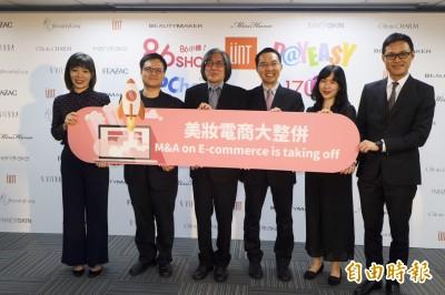 詹宏志出面  86小舖、UNT、PayEasy合組台灣美妝新旗艦隊