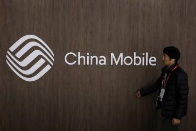 美FCC出手護國安 將阻中國移動進入美國市場