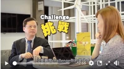美中貿易戰促台商回台 龔明鑫:蔡政府執政前即有預測