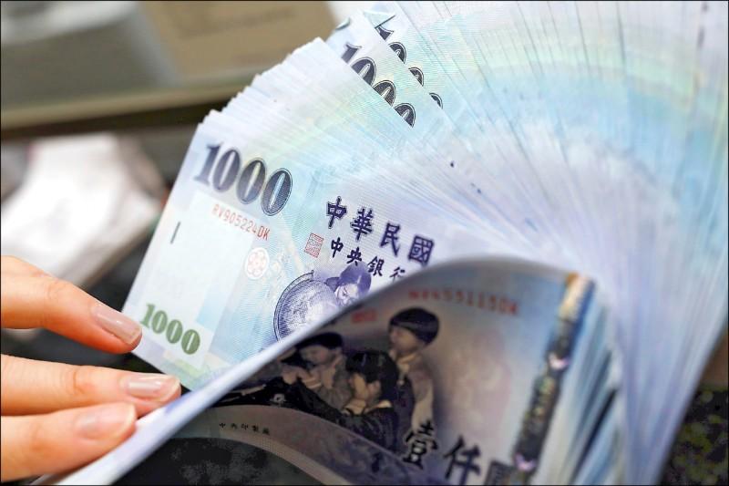 〈財經週報-熱門話題〉財政部︰因應CRS上路 誘使資金回台